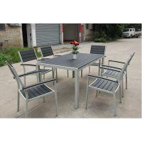 金美斯 简约时尚餐桌仿木 一桌六椅塑木全铝桌椅组合 新款超值特价