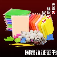 颐达 超轻粘土24色*20g套装 3D彩泥套装 无毒正品儿童玩具