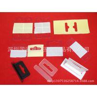 现货供应PVC自粘挂钩 透明PVC彩盒挂钩 粘性可靠