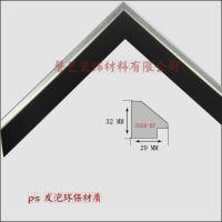 【上海馨艺】装饰线条 发泡镜框线条 画框相框线条2058-BY 32*29