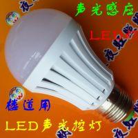 Led声光控球泡灯 微波雷达感应灯 人体红外线感应灯