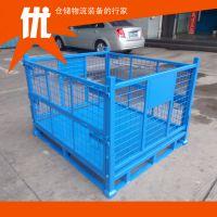 厂家订做可折叠金属仓储笼仓库笼 可堆垛折叠式金属筐铁框加工