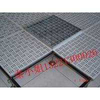 长沙美露钢制防静电地板 长沙美露硫酸钙地板
