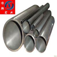供应【冶韩合金】供应4J29铁镍合金 精密合金 进口高温合金厂家