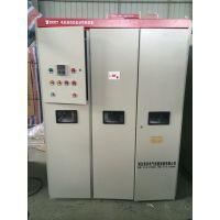 高压水阻柜 SYGQ-500