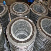 波纹金属垫片,夹石棉的缠绕金属垫片,天然白橡胶垫片直销厂家安徽合肥