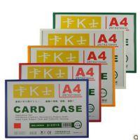 磁性硬胶套 卡K士磁贴 磁力展示板 有磁证件套A4