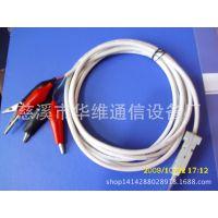 华维长期供应2/4芯测试绳 网络通信配件 科隆模块测试绳
