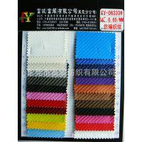 06333#编织纹人造革PVC,  压纹皮革珠光十字纹烫五星柔软蛇纹面料