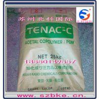 长期供应/医用级,食品级 Tenac(日本旭化成)POM 4590