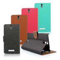 工厂直销 OPPO X909棕色 极彩 红色黑色手机壳 Find5 保护套皮套