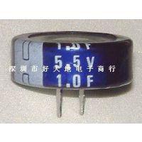 精品熱銷【电子元器件】供应法拉电容 5.5V1.0F 超级电容