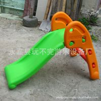儿童玩具室内室外滑梯塑料滑滑梯幼儿折叠式上下滑梯