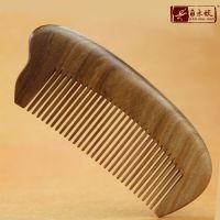 937【角木蛟】8-1 绿檀整木梳子 保健按摩梳子 天然檀香木梳