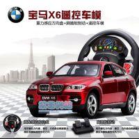 胜雄宝马X6方向盘重力感应遥控车有脚踏板遥控车模儿童男孩玩具