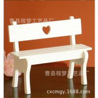 zakka杂货 迷你木制小椅子 小家具 拍摄道具 家居装饰小摆件批发