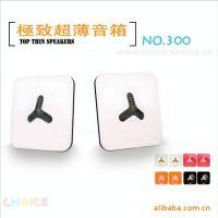供应USB超薄迷你音箱