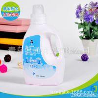 批发 韩国原装正品  莎怡美低泡洗衣液1.2KG 机洗 手洗内衣