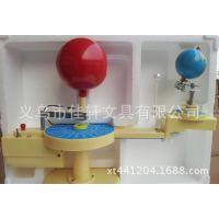 电动三球仪,三球仪,手动三球仪,地球仪,地理教学器材