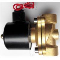 新能源 热水器控制器阀门配件 全铜220V 24V 12V1寸电磁阀 控水阀