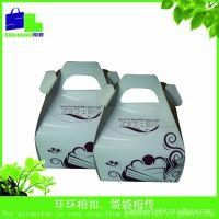 供应纸盒 纸品盒 化妆品彩盒