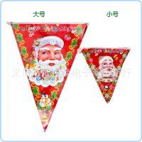 圣诞老人头三角旗 圣诞节装饰 大号 拉旗挂旗1.6米一条4面