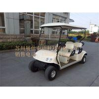 供应苏州无锡常州4~6座电动高尔夫球车电动看房车四轮电动观光车最低
