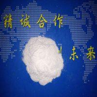 供应厂家直销 融雪剂 片状二水氯化钙 含量74% 13156433681