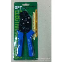 供应opt 压线钳 端子钳 sn-06  06接线端子钳 1.25-6平方