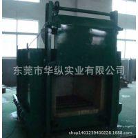 东莞华纵提供 950℃标准型箱式电阻炉系列 华纵厂家直销箱式炉
