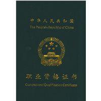 杭州化学检验员培训考证-水处理-试剂溶剂分析