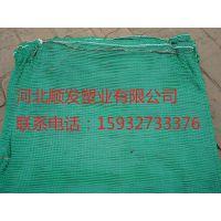 护坡工程绿化编织网袋【河北顺发塑业】绿色35*60土工网袋 网格袋
