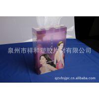 厂家直供化妆品PVC盒子折盒  透明PVC折盒 塑料连体翻盖盒