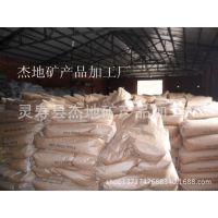供应各种用途硅藻土,煅烧硅藻土,超细超白硅藻土【热卖产品】