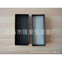 厂家定做黑色天地盖纸盒 高档礼品天地盖纸盒 化妆日用品纸盒