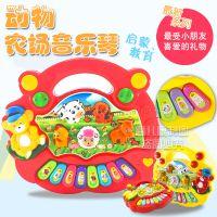 1032 博尔乐动物农场音乐琴婴儿宝宝启蒙早教玩具1-3岁幼儿电子琴