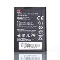 华为C8813原装电池 HUAWEI正品HB4W1原装电池 华为手机电池