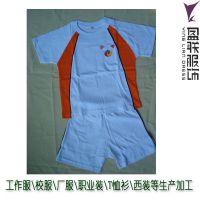 学校校服 学生运动服套装 表演服装提供定制加工福州漳州泉州厦门