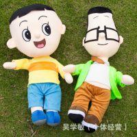 0113新大头儿子毛绒玩具小头爸爸公仔儿童节生日礼物一对