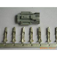 汽车接插件 连接器 端子 插接器 胶壳 接线端子 护套插头
