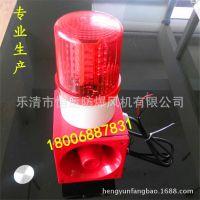 品质保障 YS-01声光报警器 电子蜂鸣器工业报警器蜂鸣报警器