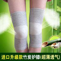 夏季超薄透气竹炭护膝 保暖 关节炎 夏天空调房四面弹护膝新2代