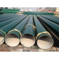 钢管内外环氧粉末防腐管道管件