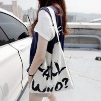 供应韩国官网代购帆布包帆布袋创意购物袋环保袋学生包旅游袋