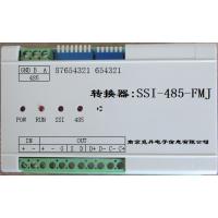 供应编码器使用的SSI-485转换器