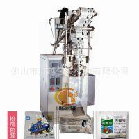 供应日用品化妆品粉剂定量包装机 爽身粉痱子粉面膜粉自动包装机