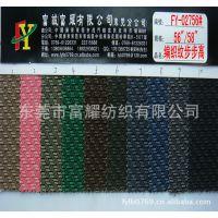 02756#编织纹纯棉梳织珠帆染色,,洗水印压花烫金银撒金银涂层面料