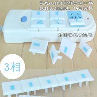 电源插座保护盖内置平面起子 3相3孔 宝宝防触电 安全插座