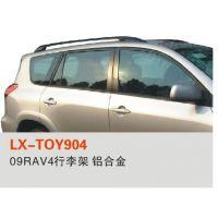 特价 09-12款丰田RAV4行李架 RAV4车顶架 RAV4专用 银色 黑色