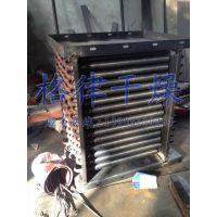 生产定做蒸汽散热器 散热器 常州格律特供